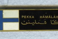 YK0540